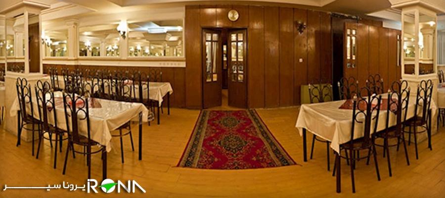 هتل رازی مشهد