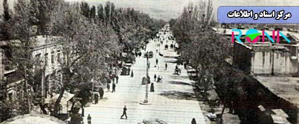 تاریخ مشهد-مرکز اسناد و اطلاعات آستان قدس رضوی