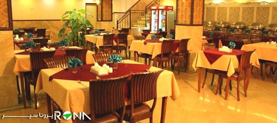 رستوران هتل رضوی مشهد