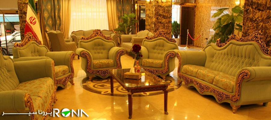 مبلمان در لابی هتل مشهد
