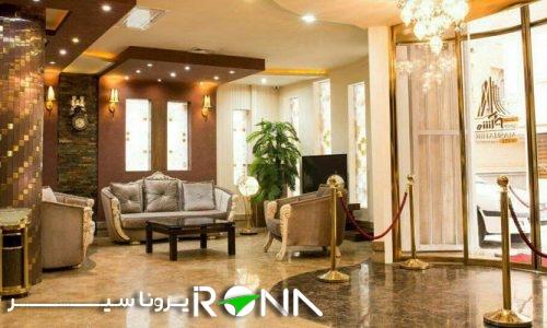 هتل مشاهیر در مشهد