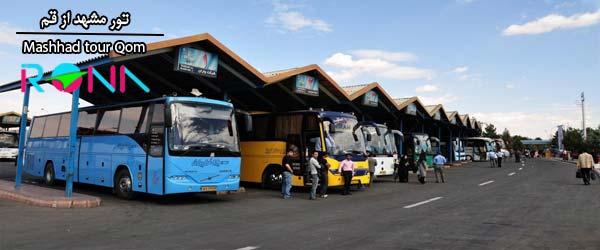 تور مشهد از قم زمینی با اتوبوس