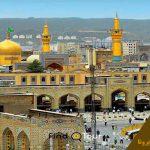 اطلاعات سفر به مشهد
