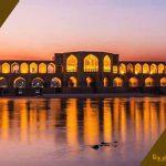 اجرای تور اصفهان هوایی | اطلاعات پایه