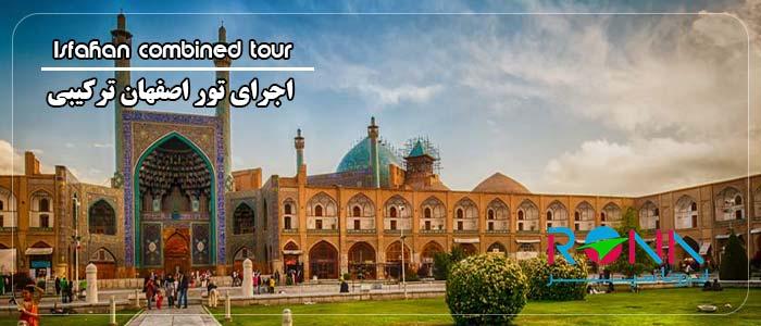 اجرای تور اصفهان ترکیبی | اسلاید تور