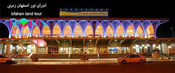 راه آهن استان اصفهان