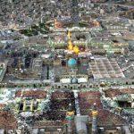 نام شهر مشهد