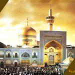 دیدنی های شهر مشهد